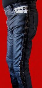 Pantalon cuir Ref VPC071