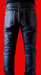 Pantalon cuir Ref VPC072
